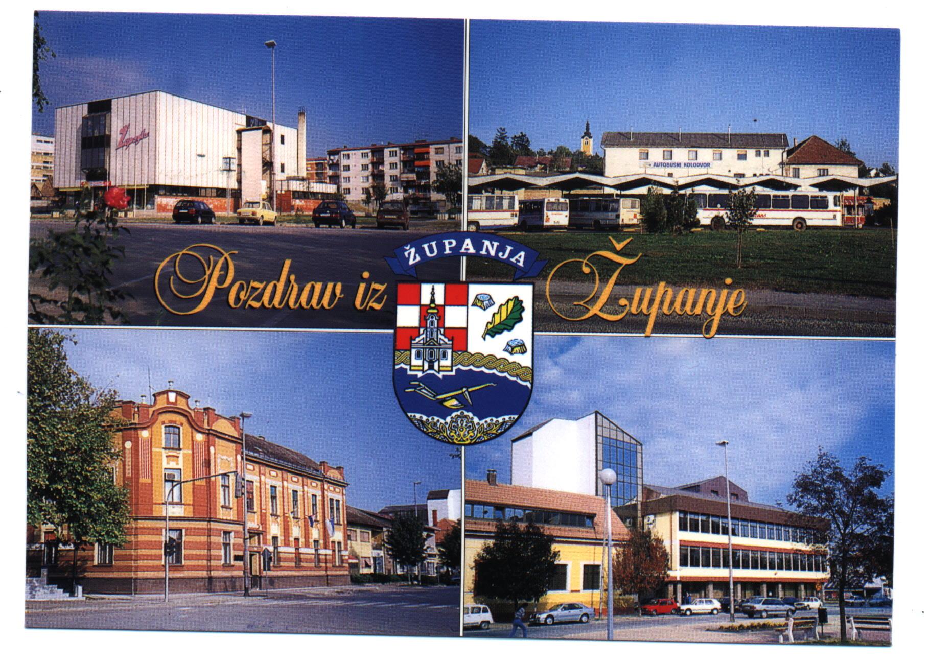 Razglednica Županje iz 1994. godine, ZMSG Županja
