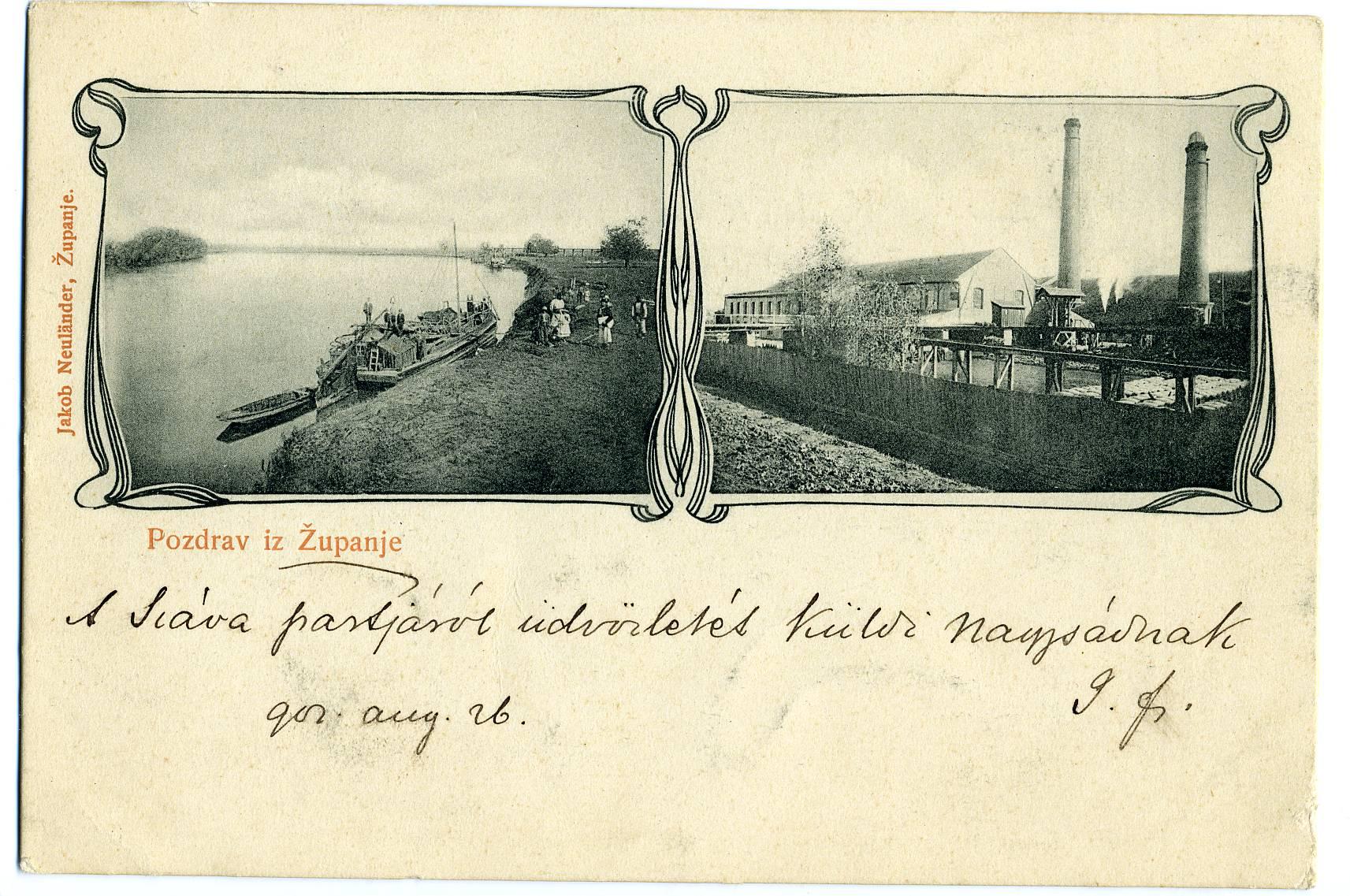 Razglednica Županje uz  Savu sa prijelaza 19 st